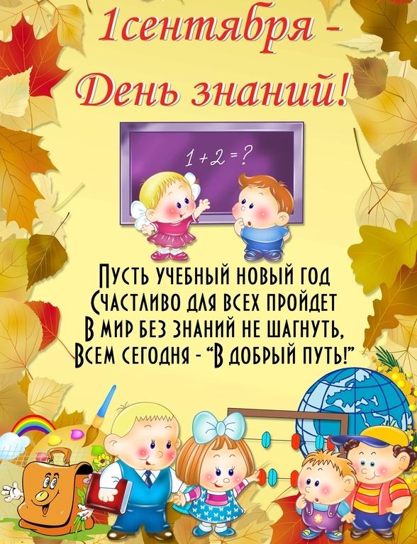 http://dc5nov.ucoz.ru/2015/29407510.kblpmva40x.W665.jpg